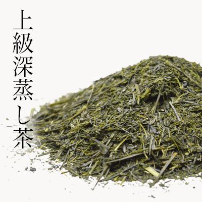 静香園|上級深蒸し茶