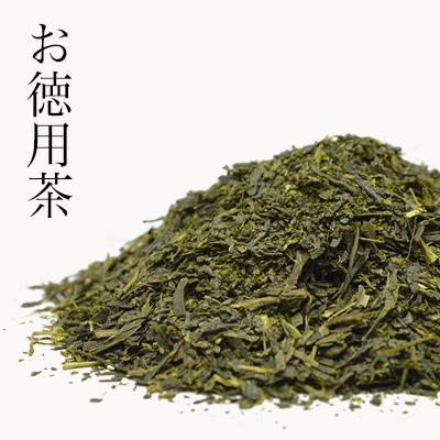 静香園|お徳用茶