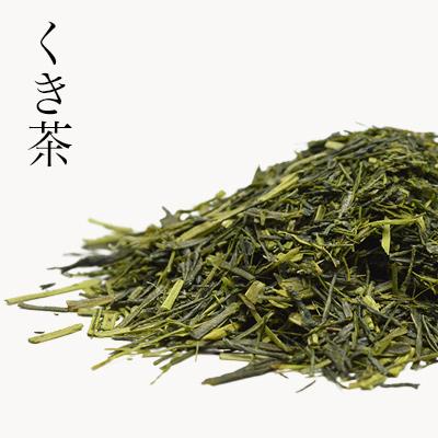 静香園|くき茶