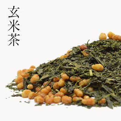 静香園|玄米茶